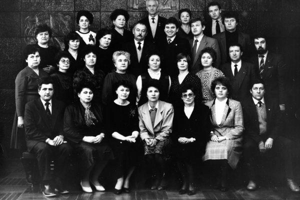 1987 - с профактивом Обкома Профсоюза образования