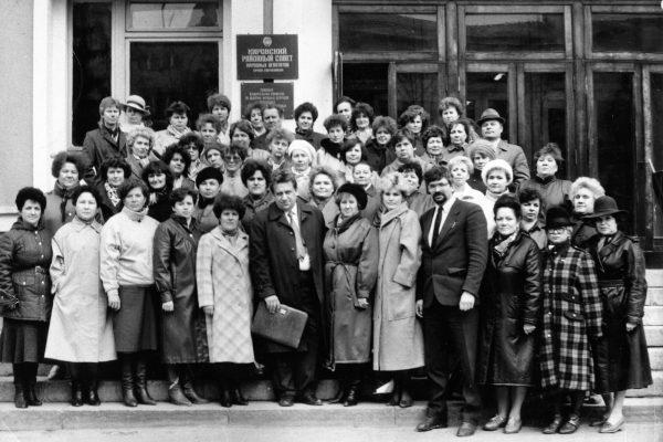 4. 1987-88 семинар председателей на базе Кировского р-на
