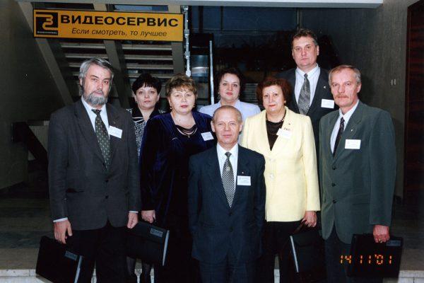 4. 2001 - делегаты от обл.орг. на конф. ФПСО